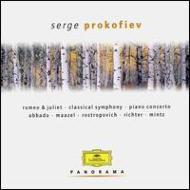 Prokofiev: Works@Argerich,Abbado etc._c0146875_2158277.jpg