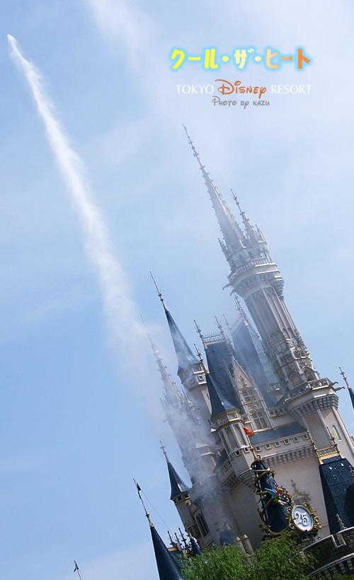 "【Part3】 ""  クールザヒート "" TOKYO Disney RESORT 2008 _f0073776_2154364.jpg"