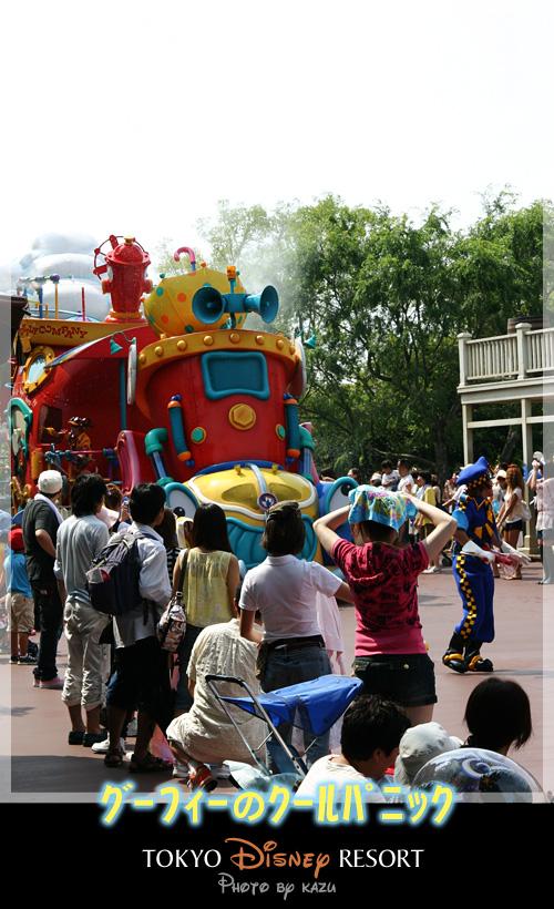 "【Part2】 "" グーフィーのクールパニック ""TOKYO Disney RESORT 2008_f0073776_72735100.jpg"