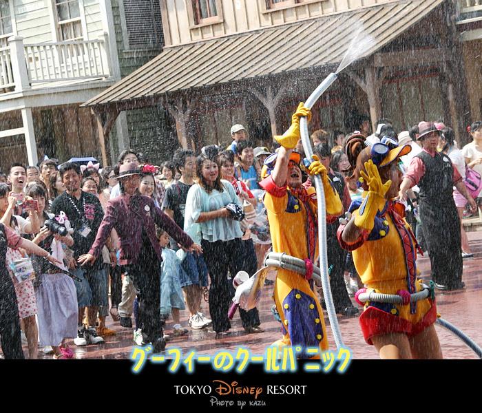 "【Part2】 "" グーフィーのクールパニック ""TOKYO Disney RESORT 2008_f0073776_7284096.jpg"