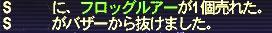 c0078581_3502819.jpg
