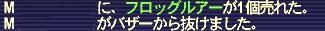 c0078581_3503734.jpg