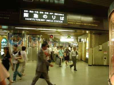 08July17朝のJR大阪駅御堂筋口。_d0136282_223207.jpg