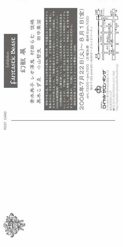 f0163691_1428288.jpg