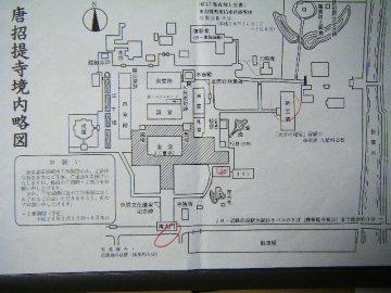 f0120102_13323280.jpg