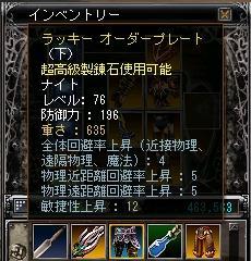 c0030607_1433210.jpg