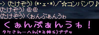 f0072010_17453265.jpg