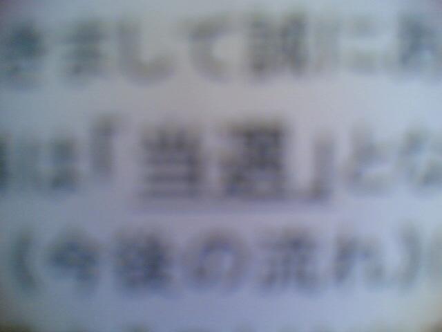 e0031418_12215437.jpg