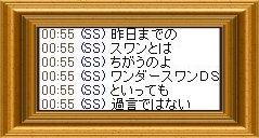 e0027722_1102599.jpg
