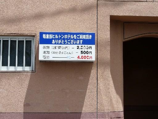 b0021834_07528.jpg