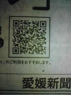 b0149241_6553245.jpg