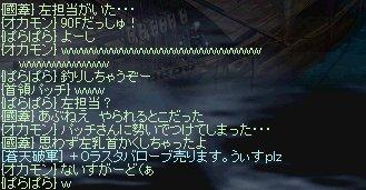 b0010543_21493979.jpg