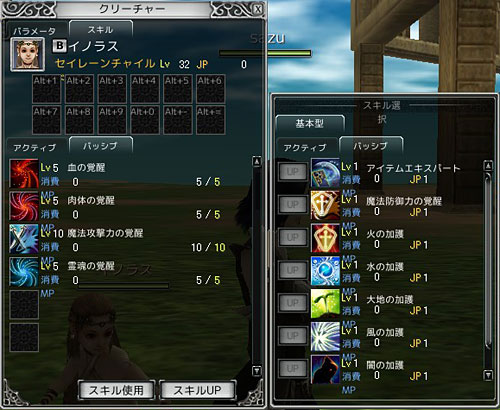 c0112243_2184058.jpg