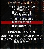 b0124156_1611010.jpg