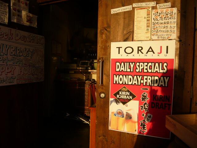焼肉TORAJI_c0100865_3213468.jpg