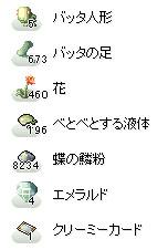 a0019167_2132294.jpg