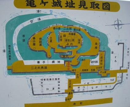 亀ケ城に立ち寄る_a0087378_2153727.jpg