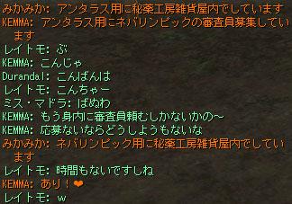 e0071486_0105022.jpg
