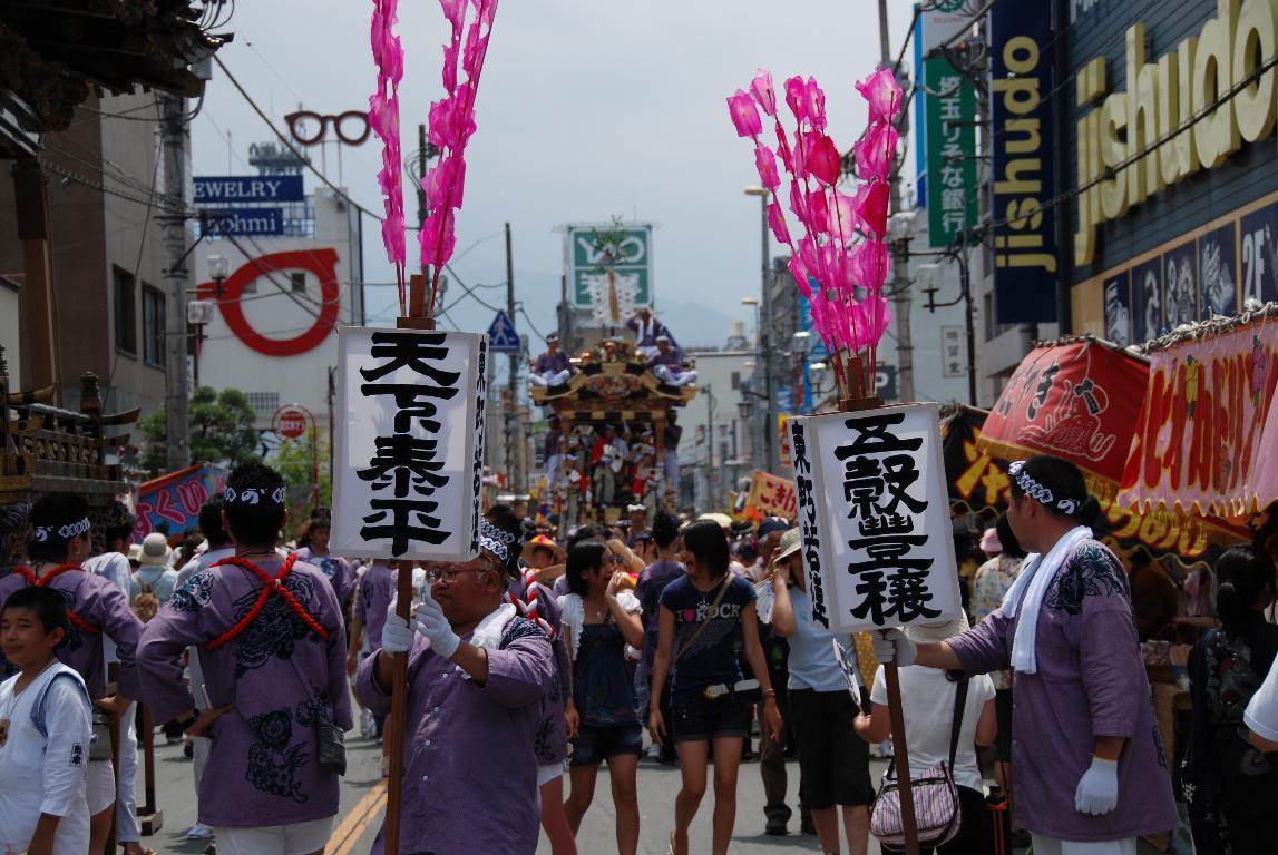 川瀬祭(その1)_e0124594_2238684.jpg
