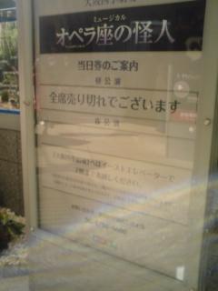 a0010198_1624585.jpg