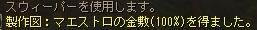 b0062614_116381.jpg