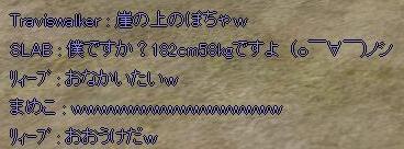d0054830_13241012.jpg