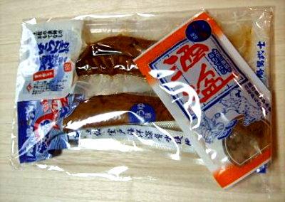 /// 今日のおばんざいは高知市・吉永水産の「鰹の生節と酒盗のセット」です ///_f0112434_085299.jpg