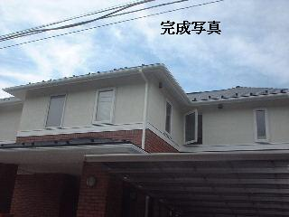塗装工事10日め_f0031037_15413883.jpg