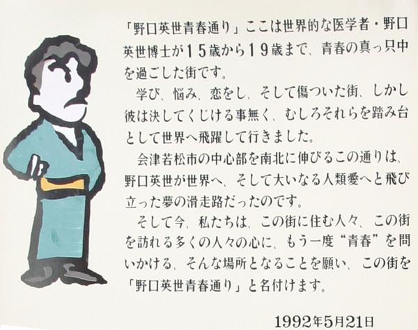 b0032038_8532220.jpg