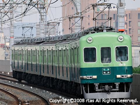b0029540_2001327.jpg