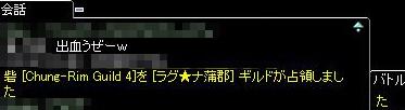 d0086446_1261517.jpg