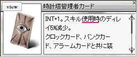 f0123150_22112266.jpg