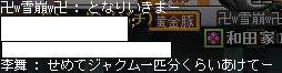 f0170550_2045811.jpg
