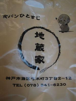 f0157358_2205196.jpg