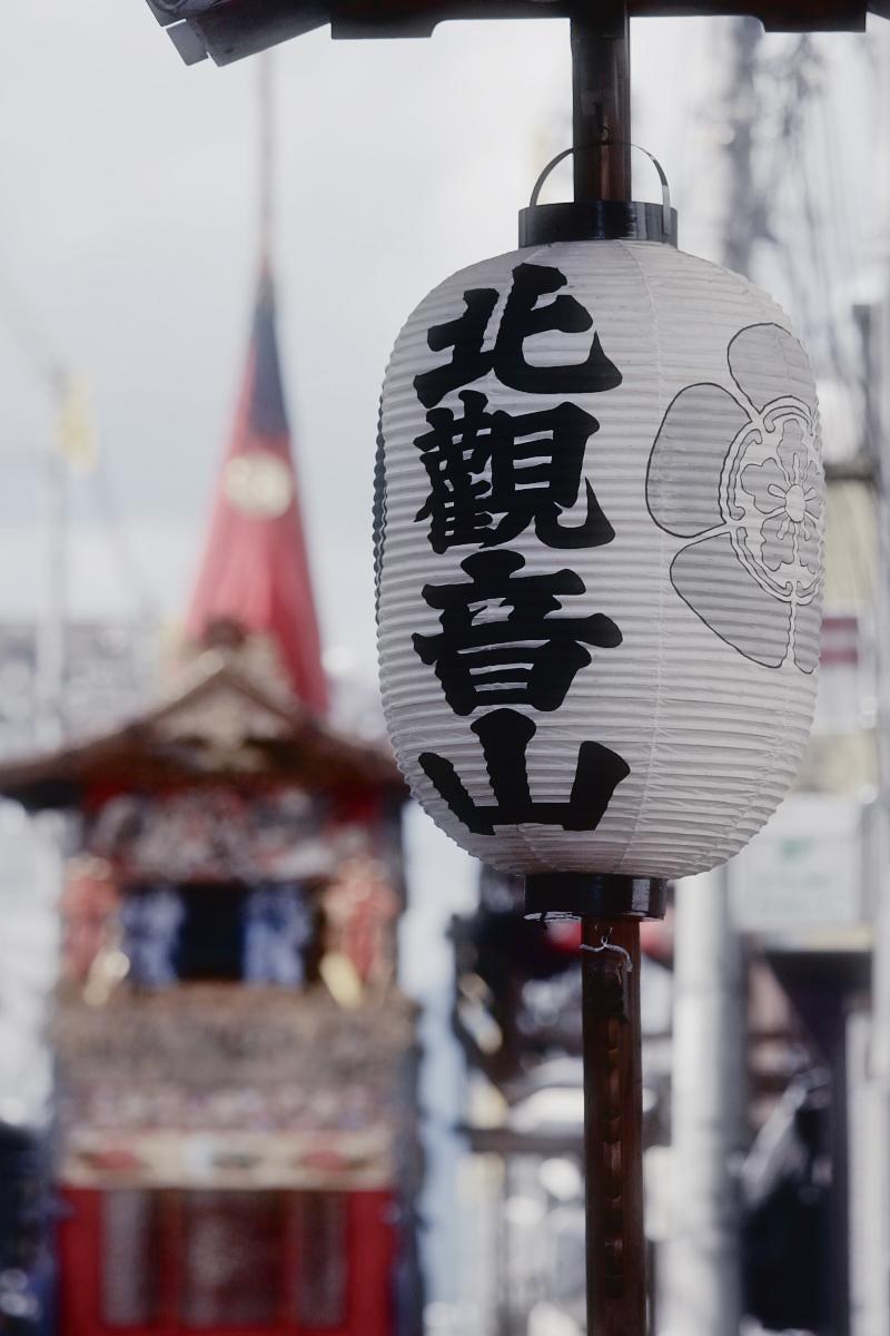 京都 祇園祭より 2_f0021869_23183960.jpg
