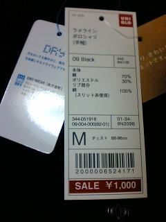 b0097275_1042326.jpg