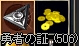 c0013975_9381977.jpg