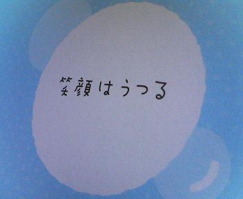 d0056881_2012259.jpg