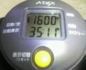 f0025795_20303385.jpg