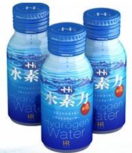 水素のお水。水素水。すいそすい。スイソスイ_d0092901_9241077.jpg