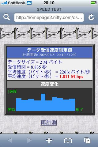 d0118803_1972165.jpg