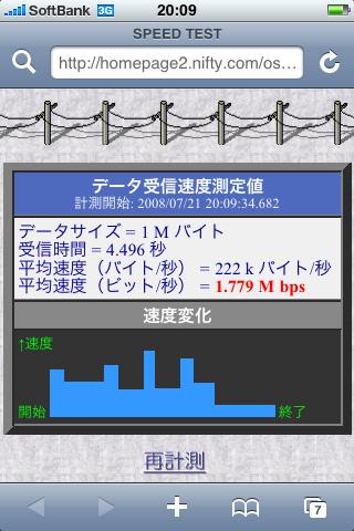 d0118803_1973335.jpg