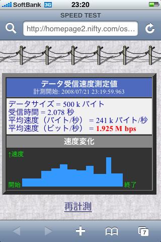 d0118803_1974790.jpg
