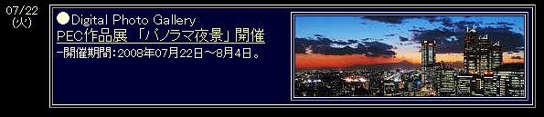 e0107605_22201072.jpg