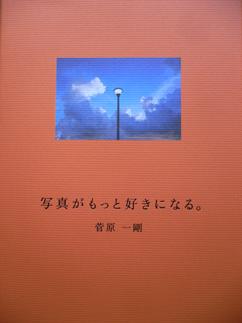 f0136906_144276.jpg
