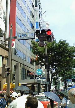 東京も暑くてやってらんね~!_f0116812_10195370.jpg
