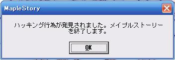 a0048014_204891.jpg