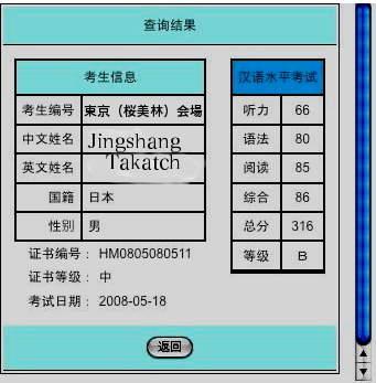 f0150614_19364027.jpg