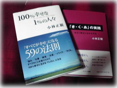 b0134915_11255010.jpg