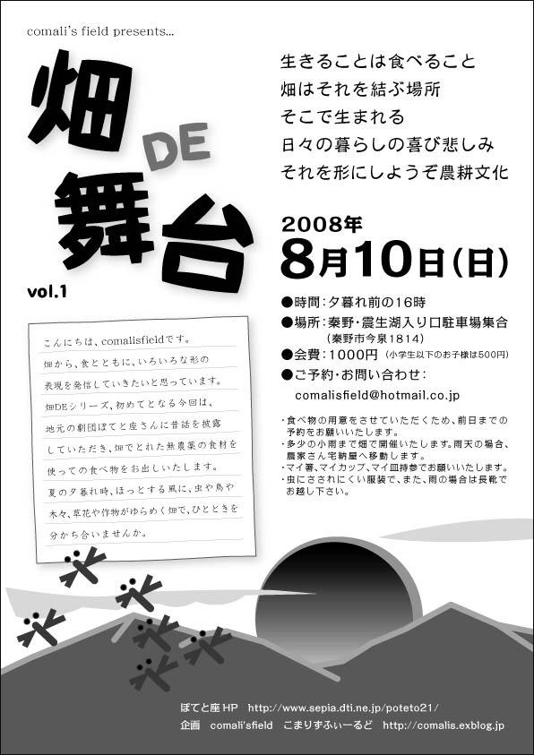b0028216_1192161.jpg